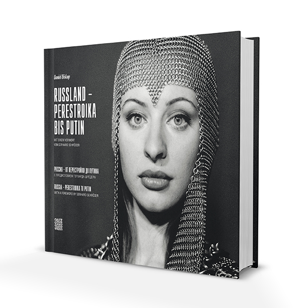 """Ausstellung zum Bildband """"Russland – Perestroika bis Putin"""""""